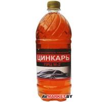 Цинкарь ПРЦ М-2 Преобразователь ржавчины 1000мл (Беларусь)