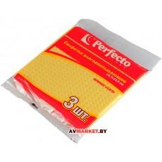 Салфетки влаговпитывающие 3 шт 15,7х14,5 см целюлоза, PERFECTO LINEA 45-003338 Украина