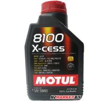 Масло Motul 5W40 (1L) 8100 X-CESS масло моторное API SN Германия 102784