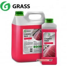 Воск холодный GraSS Cherry Wax 1л 138100