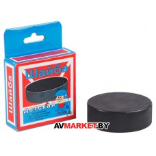 Шайба хоккейная детская пдростковая в упаковке под