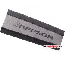 Защита пера JAFFSON CCS68-0003 (серый) 2568