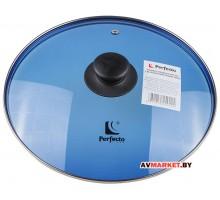 Крышка стеклянная 280мм с металлическим ободом круглая синяя PERFECTO LINEA 25-028022
