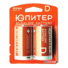 Батарейка D LR20 1.5V alkaline 2шт Юпитер