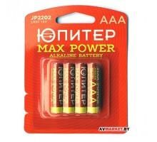 Батарейка AAA  LR03 1.5V alkaline 4шт Юпитер MAX POWER