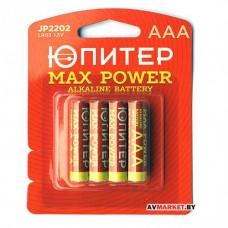 Батарейка AAA  LR03 1.5V alkaline 4шт Юпитер MAX POWER JP2202 Китай