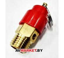 Клапан предохранительный (компрессор) АЕ 251-3 (1/4) Китай (АЕ 251-3-54)