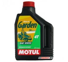 Масло Motul Garden 4T 10W30 моторное, полусин для 4-такт двигателей садовой техники 2л Германия