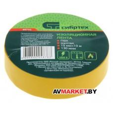 Изолента ПВХ 15мм*10м 130 мкм жёлтая СИБРТЕХ Рос