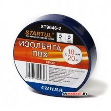 Изолента ПВХ 18мм*20мм синяя STARTUL PROFI ST9046-2 Китай